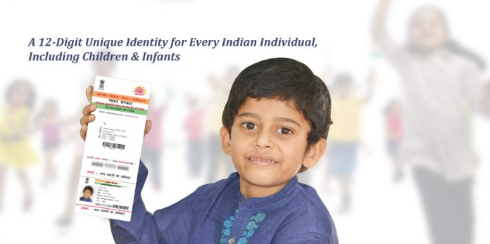 Aadhar Card UID