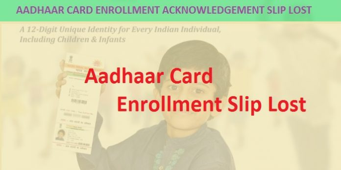 Aadhar Card UID lost slip